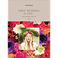 Smile WEDDING SMILE WEDDING for LIFE 小さい表紙画像