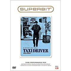 ^NV[hCo[ kSUPERBIT(TM)l [DVD]