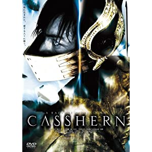『CASHEERN(2004)』