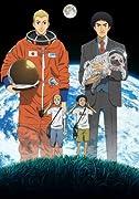宇宙兄弟 10 [DVD]