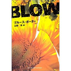 BLOW\uE