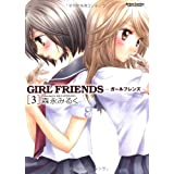 GIRL FRIENDS 3 (�A�N�V�����R�~�b�N�X)�X�i �݂邭�ɂ��