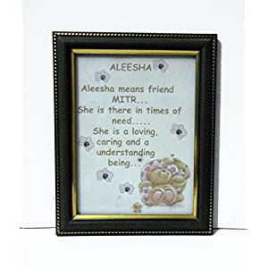 Cherish-a-Design Personalized Name Frame
