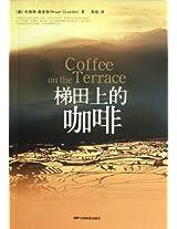 Coffee on the Terrace: Mesnevi'den Secmeler