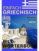 Einfach Griechisch - Bildwörterbuch (German Edition)