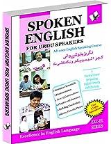 Spoken English for Urdu Speakers
