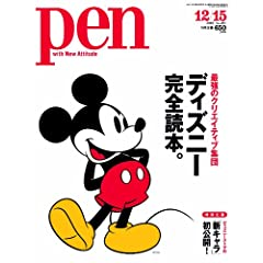 Pen (y) 2010N 12/15