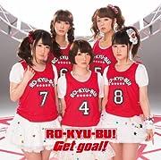 Get goal! (LIVEチケット優先販売抽選申込券付)(初回限定盤)(TVアニメ「ロウきゅーぶ! SS」OP&ED主題歌)