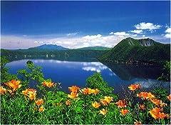 摩周湖の透明度