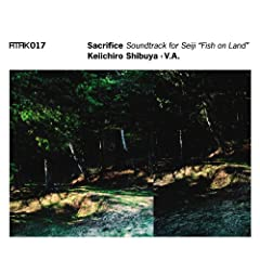 ATAK017 Sacrifice Soundtrack for Seiji gFish on Landh