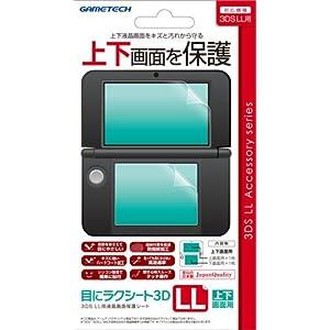 3DSLL用液晶保護シート『目にラクシート3DLL』