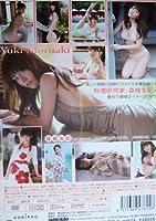 森崎友紀/Period [DVD]