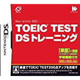 TOEIC(R)TEST DS g[jOACC[CXeBe[g