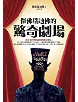 More Twisted: Collected Stories (Chinese Edition)