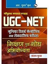 UGC-NET/SET Shikshan evam Shodh Abhiyogyata (Compulsory Paper-I) (Hindi): Sikshan and Shodh Abhiyogita