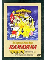 Ramayana: The Legend of Prince Rama (Animation) (DVD) - Excel Productions Audiovisuals Pvt. Ltd.(201