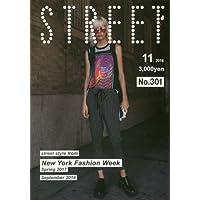 STREET 2016年11月号 小さい表紙画像
