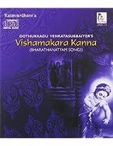 Vishamakara Kanna - Oothukadu Venkatasubbier
