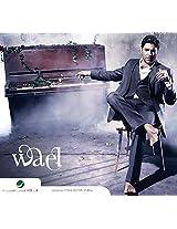 Wael Kfoury 2014-2015