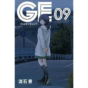 GE グッドエンディング 第09巻(続) torrent