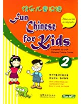 Fun Chinese for Kids: 2