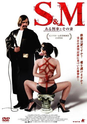 S&M ある判事とその妻の画像