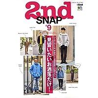 2nd SNAP 2016年Vol.9 小さい表紙画像