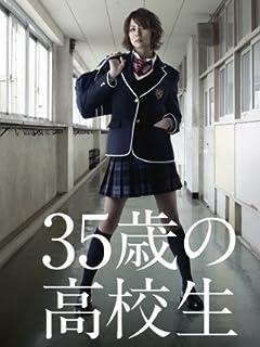 芸能美女「酔いどれ現場」ナマ中継 vol.3