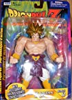 Dragonball Z Super Saiyan (Gold Hair) Broly Series 12