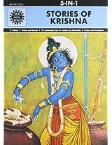 Stories of Krishna: 5 in 1 (Amar Chitra Katha)