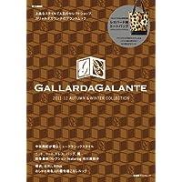 GALLARDAGALANTE 2011 ‐ 秋冬 小さい表紙画像