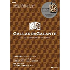 GALLARDAGALANTE 2011-12 AUTUMN & WINTER COLLECTION (e-MOOK) (e-MOOK �󓇎Ѓu�����h���b�N)