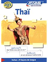 Thai (Conversation Guide Series)