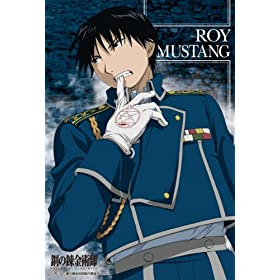Card Tracking de FMA-B Deluxe edition 51GxMNHIFGL._SL500_AA280_