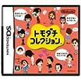 トモダチコレクション 任天堂 (Video Game2009) (Nintendo DS)