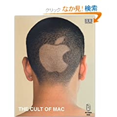 The Cult of Mac