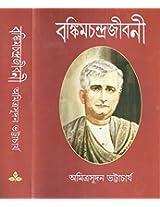 Bankim Chandra Jibani
