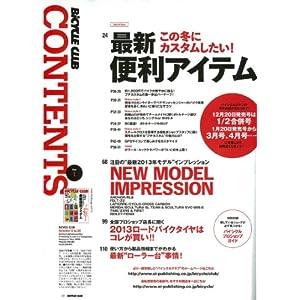 BiCYCLE CLUB (バイシクル クラブ) 2012年 12月号 [雑誌] [雑誌]