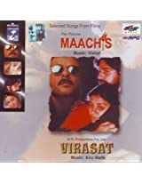 Maachis - Virasat (Film Soundtrack / Bollywood Movies Songs / Indian Music)