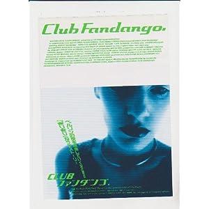 CLUBファンダンゴの画像