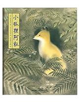 Gongitsune [Gon, the Little Fox]