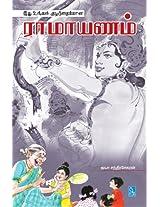 Ithu Ungal Kuzhanthaikkana Ramayanam