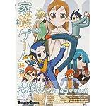 Amazon.co.jp: 家族ゲーム 7 (電撃コミックス EX 電撃4コマコレクション 96-7): 鈴城 芹: 本
