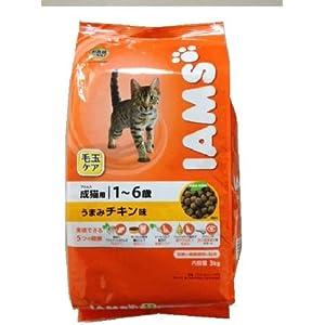 アイムス 毛玉ケア 成猫用 1歳~6歳 うまみチキン味 3kg