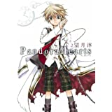 Pandora Hearts 1 (Gt@^W[R~bNX)] ~