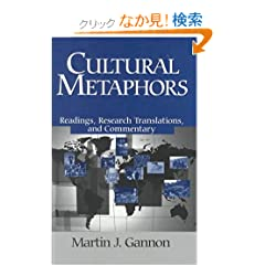Cultural Metaphors: Readings, Research Translations, and Commentary