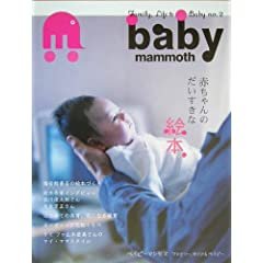 Baby mammothFamily,life &amp; baby (No.2)