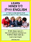 Learn Hindi & English A Two in One Book For Learning Both the Languages