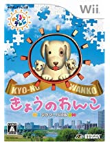 Jigsaw Puzzle: Kyou no Wanko [Japan Import]
