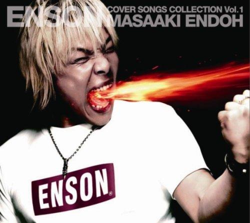 ENSON 遠藤正明